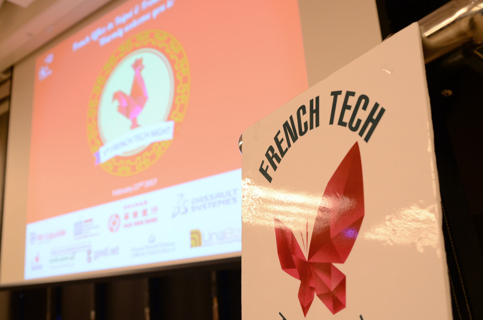 5th French Tech night